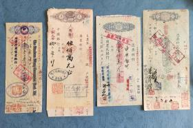 民国或早期银行支票一组六枚