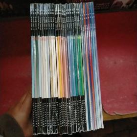 收藏2000年(1-12册全)2001年(1-12册全)1999年(5-12缺1-4  ) 总77-108期 共32本