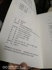 砚边夜评  作者签名        PP4