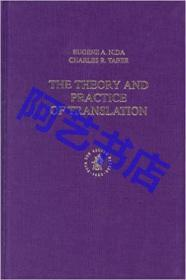 The Theory And Practice Of Translation, 2003年出版