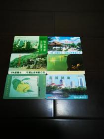 安徽电信200智能卡马鞍山集邮预定卡卡6枚另有大量安徽卡银行卡欢迎交流