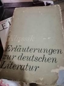 ERLAUTERUNGEN ZUR DEUTSCHEN LITERATUR
