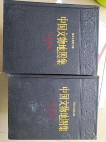 中国文物地图集 江苏分册