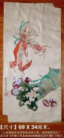 已故西安美术学院教授、福建省美术家协会副主席◆郑乃珖《手绘工笔重彩画》旧软片◆近现代名人老字画◆◆