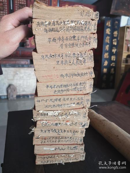 道光七年,康熙字典一套全,三本合订一本,共13厚本38卷