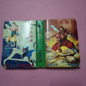 水浒英雄传 集卡册 统一小浣熊/《 一百单八将、》+《水浒6大恶人》 《 共114张》