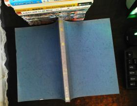 博爱2013年6-10期(合订本杂志,书内有章)