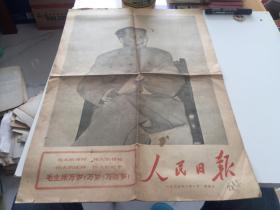 人民日报,1969年1月1日【有毛林合影】4版
