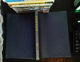 知识就是力量2011年(1-4期合订本)