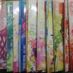 意林小小姐杂志期刊共11本包邮 全彩页