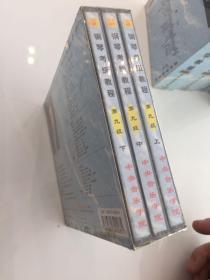 中央音乐学院校外音乐水平考级系列丛书配套音像 钢琴考级教程 第九级