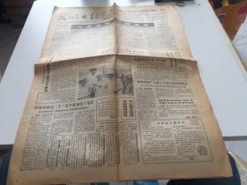 光明日报1984年10月9日 郭英德《也谈元曲的时代精神》李一氓跋《花间集》明万历来行学写刻袖珍本  4版