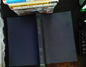东西南北看人物2011年1-6期(合订本杂志书内有章)