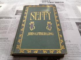罕见清代光绪1905年原版戏剧名著《SEFFY-A Little Comedy of Country Manners》