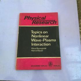 英文原版,物理,非线性波等离子体相互作用研究 全网独一件