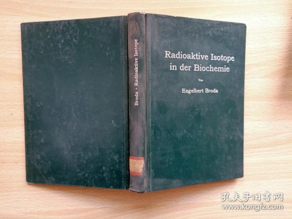 生化中的放射性同位素   德文版精装