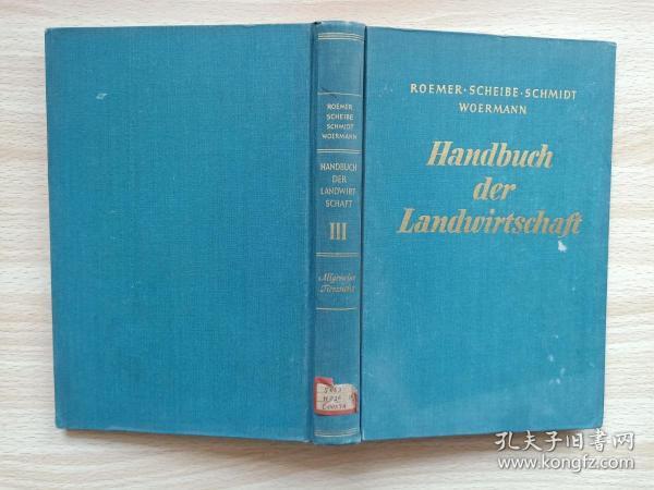 农业手册 第三卷  外文版精装