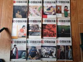 中国连环画1987全年