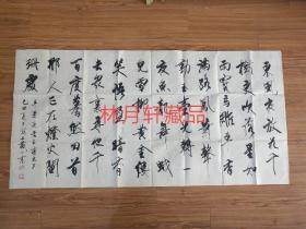 著名书法家中国书协理事原上海书协副主席戴小京书法精品