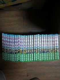 游戏王1一30共30册合售