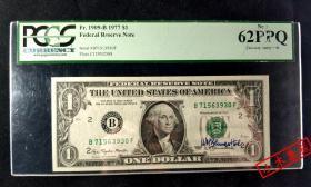 PCGS 鉴定封装 美国财政部长布鲁门特尔 在一美元印刷签名上方亲笔签名 品相评分62PPQ