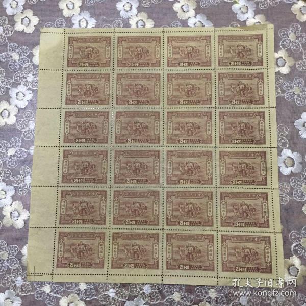 中华民国赈济难民附捐邮票,面额21+21(24张连版)