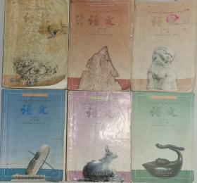 2000年代老课本  人教版初中语文全套【共六册】