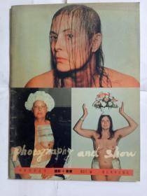 外国艺术丛书  摄影+表演