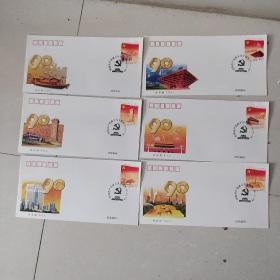 建党90周年 2011-16 中国共产党成立九十周年邮票首日封 1套6枚