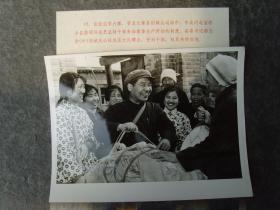 1977年,河北省柏乡县县委书记郝志华,到城关公社赵庄大队蹲点,受到社员欢迎
