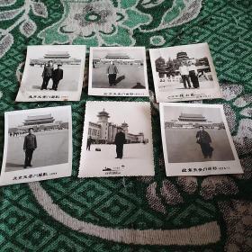 六十七年代北京游览照片6张合售