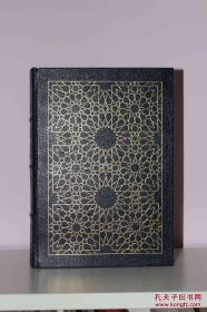 """大开本 The Arabian Nights Easton Press 一千零一夜 全皮装帧 三面刷金 双面烫金 插图版 伊东书局出版的 """"有史以来最伟大的100本书"""" 之一 27.53X19CM《天方夜谭(THE ARABIAN NIGHTS)》EASTON PRESS 真皮装帧限量收藏版"""