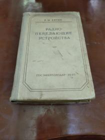 俄文原版 理论与计算