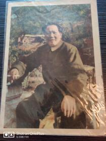 五十年代印刷出版:毛主席照片一张16开散页