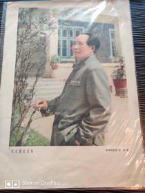 五十年代出版:侯波摄《毛主席在成都》16开