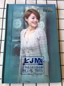 浜�娲叉�娌�榫�����瀹��讹�绉�锛��� 2015锛�DVD 8寮�����