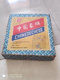 老象棋 象棋 (直径4.2厚度1.8)