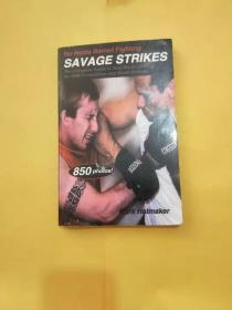 No Holds Barred Fighting: Savage Strikes