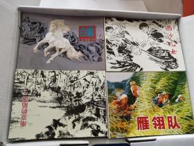 北京小学生连环画(全套200册)