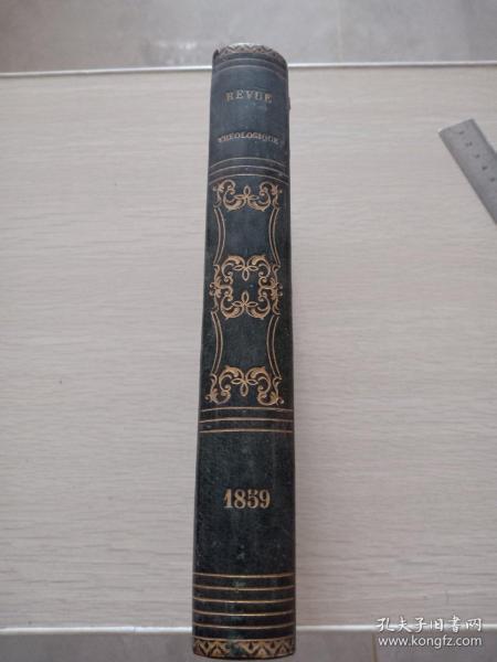 REVUE THEOLOGIQUE 1859年版