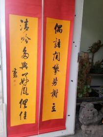 邓散木 书法对联 原装旧裱 尺寸136x30x2