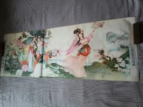 宣传画-群芳献寿(稀少)