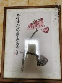 齐白石  荷花 木版水印画 镜框