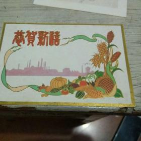 ��璐烘�扮Η1958骞磋春��