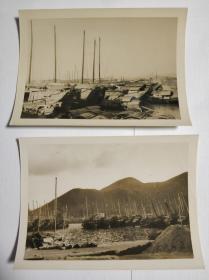 民国中国沿海城市(汕头?)渔船老照片共两张