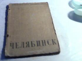 俄文原版:书名看图