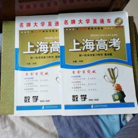 上海高考·数学