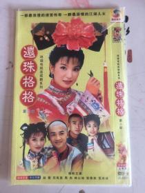 还珠格格(第二部)DVD