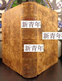 稀缺,  文物级 《圣经  》  约1550年出版