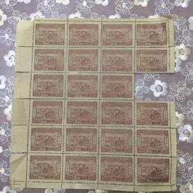 中华民国赈济难民附捐邮票,面额21+21(23张连版),中间缺一枚,如图